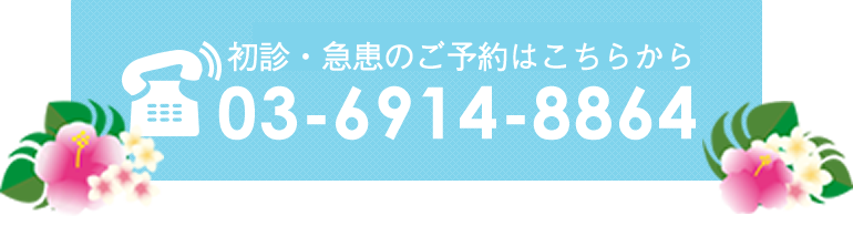0369148864